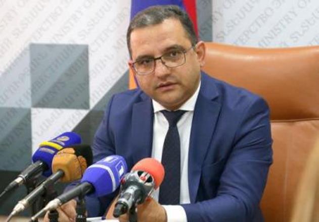 Правительство Армении планирует обеспечить отечественного производителя соответствующей сырьевой базой