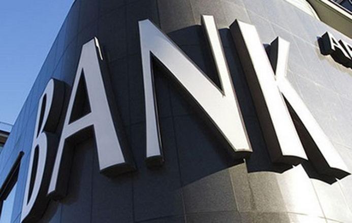 Центральный банк Армении за неделю резервировал около $ 50 млн