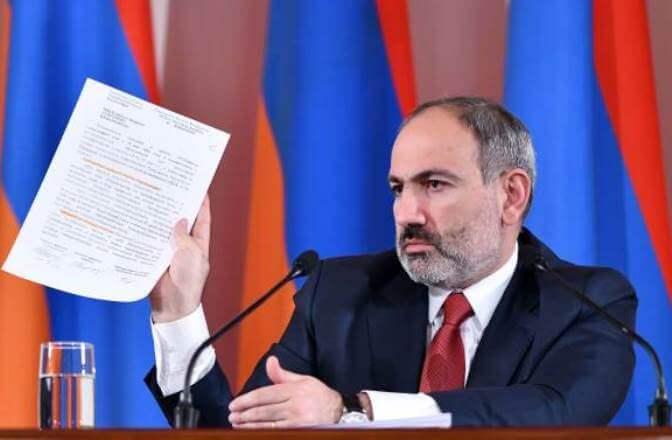 Армения простила своим гражданам банковские долги