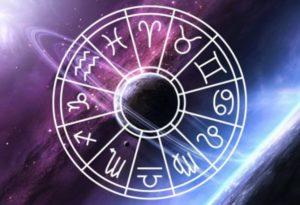 Ежедневный гороскоп на 30 июля 2019 года для всех знаков зодиака