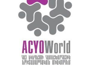 Всемирное молодежное объединение ААЦ извинилось за оскорбления в адрес Заруи Батоян
