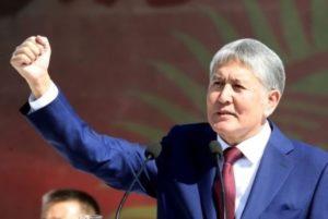 Бывшего президента Кыргызстана Атамбаева отправили в тюрьму