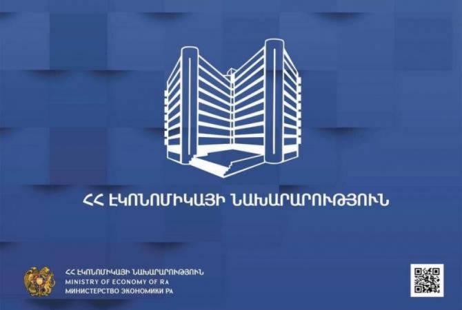 Арман Овнанян назначен заместителем министра экономики Армении