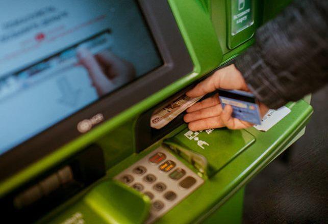 Какой процент будет взимать Сбербанк за снятие наличных с карты в 2019 году?