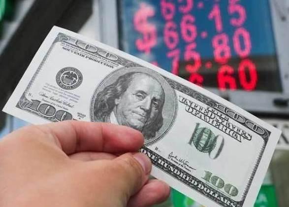 Что говорят о прогнозах курса доллара на осень 2019 года эксперты
