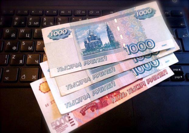 «От зарплаты до зарплаты», или Как живут сегодня россияне
