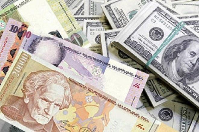 Минфин: Правительство Армении намерено постепенно снизить соотношение долг/ВВП до уровня ниже 50%