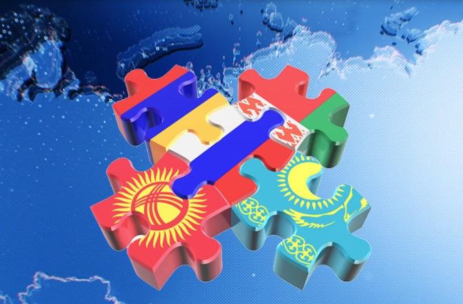В Ереване проходит форум «Транзитный потенциал евразийского континента»