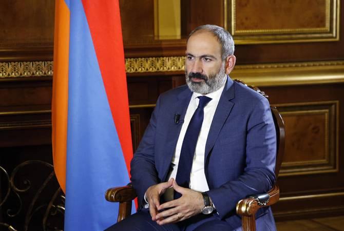 """Новая модель развития и роста экономики Армении: интервью Пашиняна """"Вестник экономики ЕАЭС"""""""