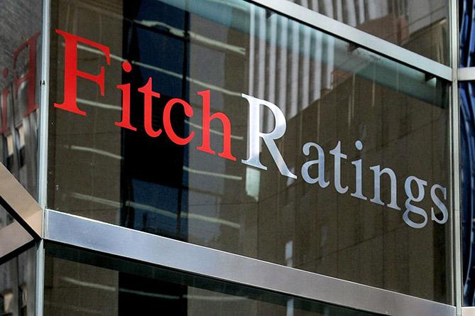 Fitch присвоил рейтинг ожидаемым облигациям Армении в долларах США