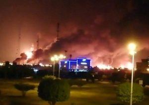 Дроны атаковали нефтяные месторождения и перерабатывающий завод в Саудовской Аравии