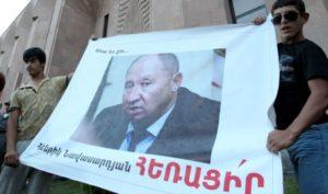 Освобожден от должности начальник транспортного управления мэрии Еревана
