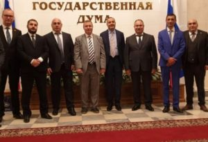 Армянские и российские депутаты обсудили ряд вопросов