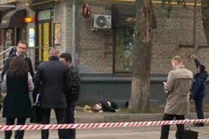 В Москве сотрудник службы безопасности метро расстрелял двух коллег