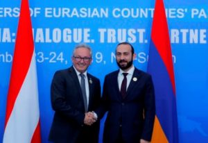 Спикер НС Армении встретился с председателем Федерального совета Австрии