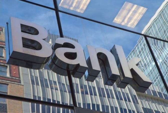 Банки по всему миру объявили о планах сокращения 60 тысяч сотрудников