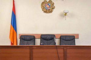 Сима Искандарян назначена судьей суда общей юрисдикции первой инстанции г. Еревана