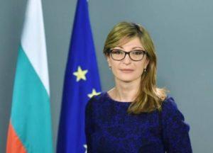 В Армению прибудет министр иностранных дел Болгарии