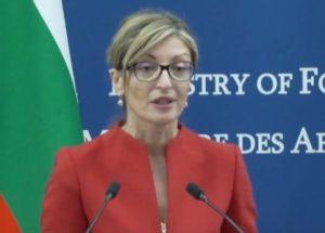Болгария содействует диалогу между Арменией и ЕС по вопросу либерализации визового режима