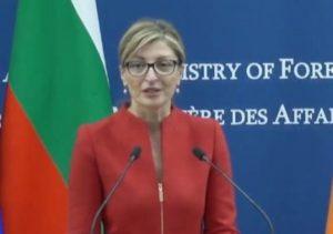Екатерина Захариева: Карабахский конфликт должен решаться под эгидой МГ ОБСЕ