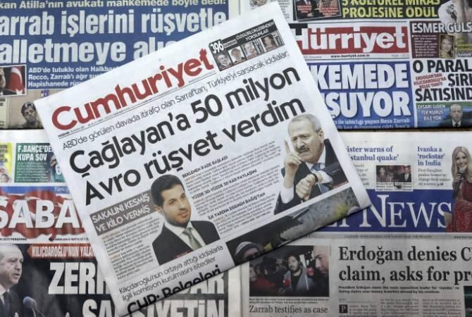 Турецкие СМИ решение Палаты представителей назвали скандальным