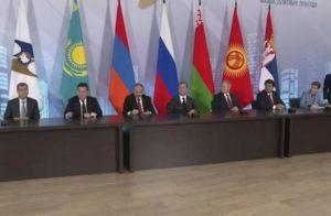 ЕАЭС и Сербия заключили соглашение о свободной торговле