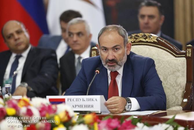 Премьер-министр Армении: ЕАЭС утвердил свое место и роль в мировой экономической системе