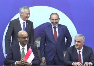 Между Арменией и Сингапуром подписано соглашение об инвестициях и торговле