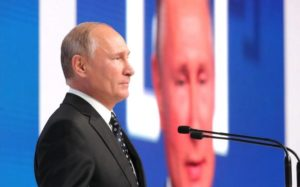 Путин призвал освободить Сирию от иностранного военного присутствия