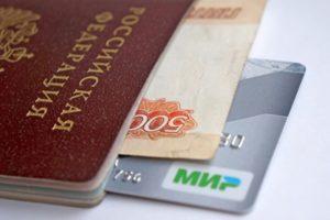 Минфин России предрек дальнейшее падение доходов граждан