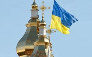 В Греции первыми признали украинскую церковь