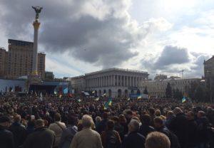 В Киеве около 20 тысяч человек вышли на акцию против «формулы Штайнмайера»