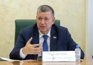 Умер вице-спикер Совфеда РФ Евгений Бушмин