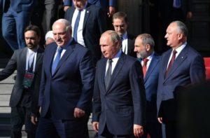Путин: ЕАЭС расширяет географию сотрудничества и ведет переговоры с 13 странами