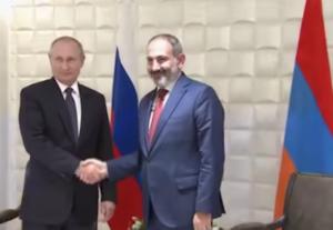 Встреча Пашиняна и Путина в Ереване