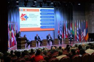 Участники Форума Друзей Арцаха приняли итоговую Декларацию