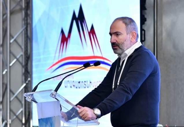 Пашинян усматривает необходимость изменения восприятия и имиджа крупного бизнеса в Армении