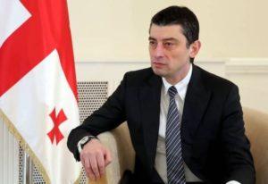 Георгий Гахария посетит Армению с официальным визитом 15 октября
