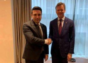 Сформирована межпарламентская нидерландско-армянская дружественная группа