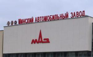В Армении может появиться предприятие по сбору продукции завода МАЗ