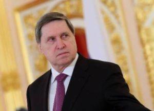 Помощник Путина: Действия Турции не соответствуют понятию территориальной целостности Сирии