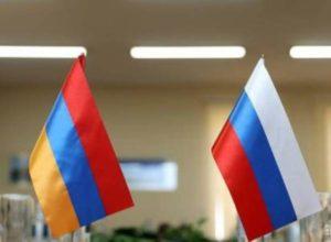 В Москве состоялись политические консультации между МИД Армении и России