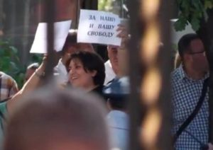 Группа правозащитников Армении требует от Путина освободить российских «политзаключенных»