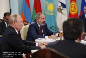 Никол Пашинян: Армения вносит посильный вклад в развитие ЕАЭС