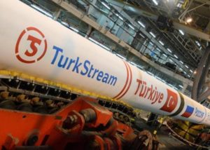 Суд Амстердама арестовал 100% акций дочерней компании «Газпрома»