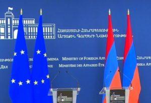 Обсуждены мероприятия по реализации дорожной карты Соглашения Армения-Евросоюз