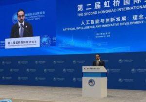 Вице-премьер: Армения готовится к технологическому скачку из развивающейся страны в развитую