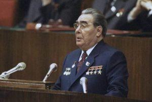 Водительское удостоверение Брежнева продадут на аукционе в Москве