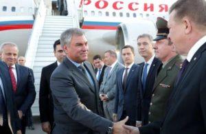 Спикер Госдумы РФ прибыл в Ереван