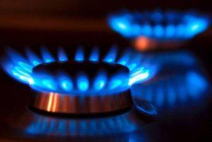 Тариф на газ в Армении не повысится